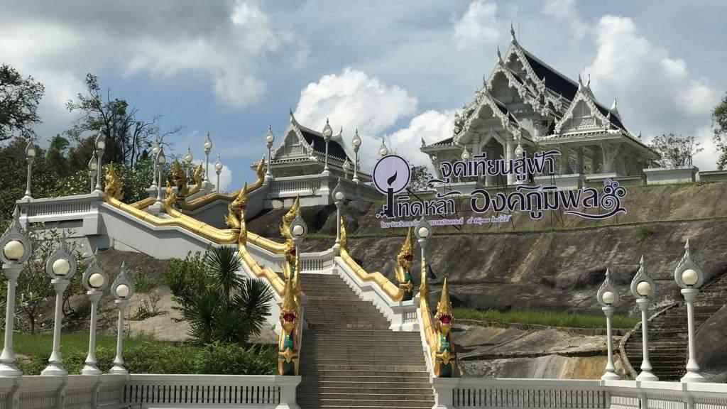 Visit the Wat Kaew Temple